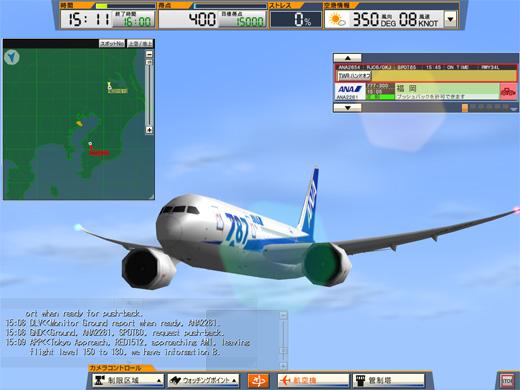 【2019年】航空管制シミュレーションゲーム おす …